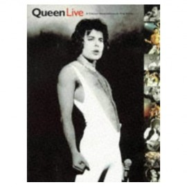 Queen Live - A concert documentary