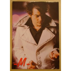 Postcard M